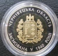 75 Years Of Foundation Of Chernivtsi Region Ukraine 2015 Coin 5 UAH Bimetal - Ukraine