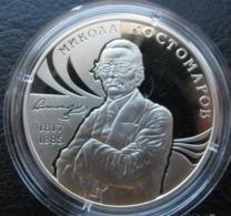 Mykola Kostomarov Ukraine 2017 Coin 2 UAH - Ukraine