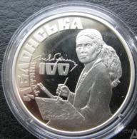 100 Years Of Tatiana Yablonskaya Tetyana Yablonska Ukraine 2017 Coin 2 UAH - Ukraine