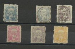 1893 Poste Locale Maroc Mazagan, Voir Description - Marokko (1891-1956)