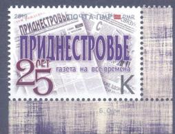 """2019. Transnistria, 25y Of The Newspaper """"Pridnestrovie"""",  1v, Mint/** - Moldova"""