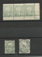 1893 Poste Locale Maroc Mazagan, N° 51A /51B O + Variété De Piquage Bande De 3 - Locals & Carriers