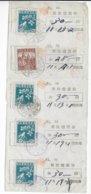 KOREA - 1949/50 - 5 COUPONS TIMBRES (VOIR AUSSI DOS) ! - Corée Du Sud