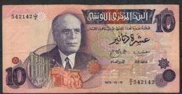 TUNISIA P72 10 Dinars 1973 #D/4 VF NO P.h. - Tunisia