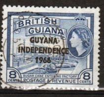 Guyana 1966 Single 8c Stamp From The British Guiana Definitive Series Overprinted For Guyana. - Guyana (1966-...)