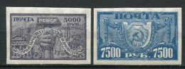 RUSSIE - Yv N°   164,165  *  5000,7500r  Cote 0,75  Euro  BE  2 Scans - 1917-1923 Repubblica & Repubblica Soviética
