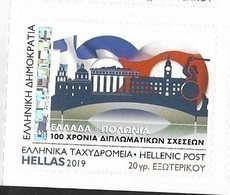 GREECE, 2019,MNH, JOINT ISSUE WITH POLAND, 100th ANNIVERSARY OF DIPLOMATIC RELATIONS WITH POLAND,1v SA Ex. BKLT - Joint Issues