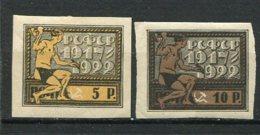 RUSSIE - Yv N° 170,171  *  5, 10r  République Cote 1,5  Euro  BE  2 Scans - Neufs
