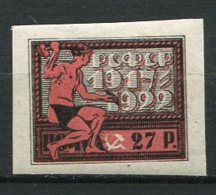 RUSSIE - Yv N° 173  *  27r  République Cote 6  Euro  BE  2 Scans - 1917-1923 Repubblica & Repubblica Soviética