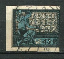 RUSSIE - Yv N° 174  (o)  45r  République Cote 7,5  Euro  BE  2 Scans - 1917-1923 Republic & Soviet Republic