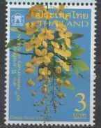 THAILAND, 2017, MNH, JOINT ISSUE, FLOWERS, 50TH ANNIVERSARY OF ASEAN,1v - Joint Issues
