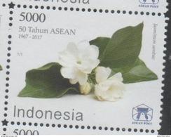 INDONESIA, 2017, MNH, JOINT ISSUE, ASEAN, FLOWERS, 1v - Gemeinschaftsausgaben