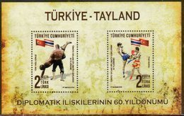 TURKEY , 2018, MNH, JOINT ISSUE WITH THAILAND, DIPLOMATIC RELATIONS WITH THAILAND, WRESTLING,  SHEETLET - Joint Issues