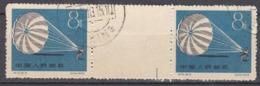 Hei_ VR China - Mi.Nr. 496 Zwischenstegpaar - Gestempelt Used - 1949 - ... Volksrepublik
