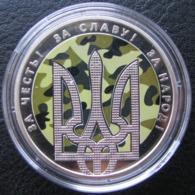 Defender Of Ukraine Day Ukraine 2015 Coin , 5 UAH - Ukraine