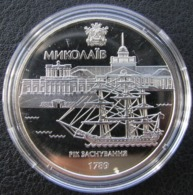 220 Years To The City Of Nikolaev Ukraine 2009 Coin , 5 UAH - Ukraine