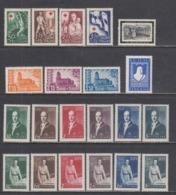 Finland 1941 - Year Set Complete, Mi-Nr. 233/253X, MNH** - Finland