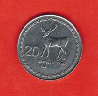 Georgia 20 Tetri, 1993 - Georgien