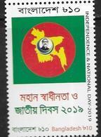 BANGLADESH, 2019, MNH, INDPENDENCE DAY, NATIONAL DAY, 1v - Celebrations