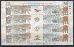 Indonesia MNH Michel Nr 1934/35 Sheet From 1999  / Catw 4.20 EUR - Indonesia