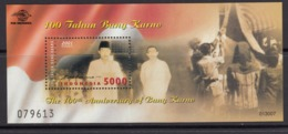 Indonesia MNH Michel Nr Block 169 From 2001  / Catw 2.70 EUR - Indonesië