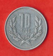 Armenia 10 Dram, 1994 - Armenië
