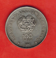Armenia 100 Dram, 1997 100th Anniversary - Birth Of Yeghishe Charents - Armenien