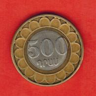 Armenia 500 Dram, 2003 - Armenië