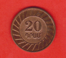 Armenia 20 Dram, 2003 - Armenia
