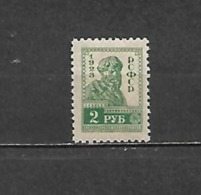 1923 - N. 217* (CATALOGO UNIFICATO) - 1923-1991 USSR