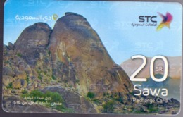 Saudi Arabia Telephone Card Used The Value 20 SR - Saudi Arabia