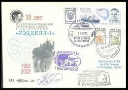 """RUSSIA 2002 COVER Used ANTARCTIC """"WEDDELL"""" STATION USA JOINT BASE EXPEDITION MUSEUM MUSEE SOMOV EXPLORER SHIP Mailed - Events & Commemorations"""