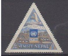 NEPAL      1956          N°    78      COTE          8 € 00           ( W 205 ) - Népal
