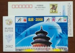 Greece Parthenon,Windmill,Arch Of Triumph,Sydney Opera House,CN02 Beijing Successful Bid Hosting '08 Olympic Games PSC - Summer 2008: Beijing