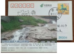 Mountain Waterfall,China 2012 Rizhao Wulian Mt.Daqingshan Scenic Spot Small Size Admission Ticket Pre-stamped Card - Holidays & Tourism