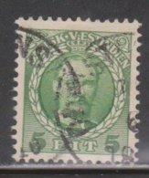 DANISH WEST INDIES Scott # 43 Used - Denmark (West Indies)
