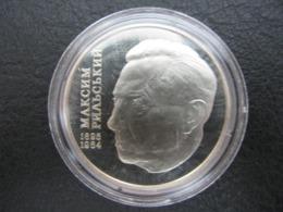 Maxim Rylsky Ukraine 2005 Coin 2 UAH - Ukraine
