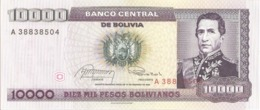 Bolivia 10.000 Pesos Bolivianos 10-2-1984 Pk 169 A Firmas Rossel Y Prado Gauchalla UNC Ref 3910-1 - Bolivien