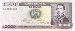 Bolivia 10.000 Pesos Bolivianos 10-2-1984 Pk 169 A Firmas Rossel Y Prado Gauchalla UNC Ref 3910-1 - Bolivia