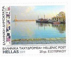 GREECE, 2019, MNH, PERSONALIZED BOOKLET, CHANIA CRETE, BOATS, LIGHTHOUSES, PORTS, 1v Ex. BOOKLET - Lighthouses