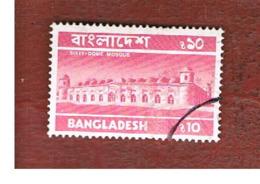 BANGLADESH  -  SG 75  -  1976 SIXTY DOME MOSQUE    (32X20)         - USED  ° - Bangladesh