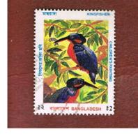 BANGLADESH  -  SG 612  -  1996  CHILDREN PAINTINGS: BIRDS (KINGFISHER)      - USED  ° - Bangladesh