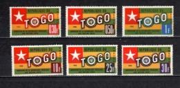 TOGO N° 319 à 324   NEUFS SANS CHARNIERE COTE  2.75€  NATIONS UNIES - Togo (1960-...)