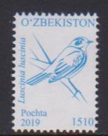 UZBEKISTAN, 2019, MNH, BIRDS, 1v - Birds