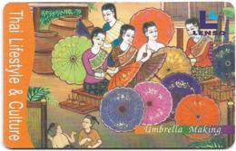 Thailand - LENSO (Chip) - Umbrella Making, Chip Gem Black, Exp. 03.2007, 300฿, Used - Thailand