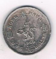 ONE DOLLAR 1960 HONGKONG /6689/ - Hong Kong