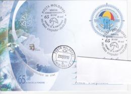 2009 , MOLDOVA  MOLDAVIE  MOLDAWIEN  MOLDAU ,  Pre-paid Envelope , State Service Of The Hidrometeorologie , Sputnic - Moldova