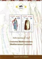 TUNISIEN 2019 - Brochure - Flyer - Leaflet EUROMED POSTAL Joint Issue - Mediterranean Costumes Kostüme Trajes Costumi - Gemeinschaftsausgaben