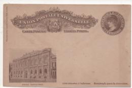 Uruguay, Entier Postal - Uruguay