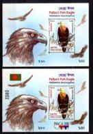 2018 Bangladesh - Pallas Fish Eagle - MS +imperforated  Numbered Praha Overprint 2018 MS -MNH** (rg) - Bangladesch